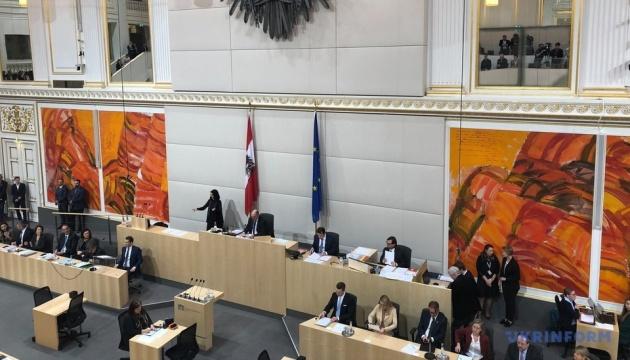 Курц представив новий уряд парламенту Австрії