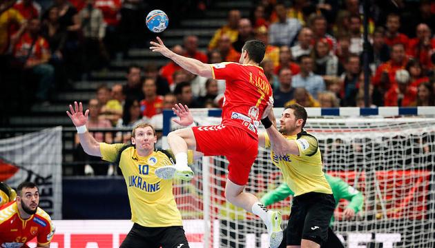 Украина стартовала с драматического поражения на гандбольном Евро-2020