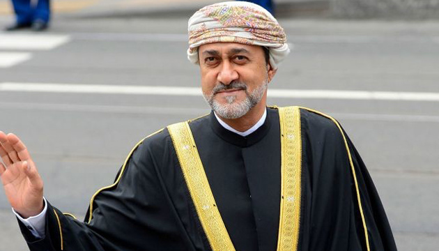 Новым султаном Омана стал бывший министр культуры