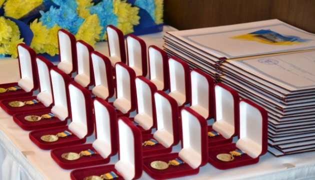 Почали приймати заявки на здобуття премії КМУ за досягнення у розбудові України - МКМС