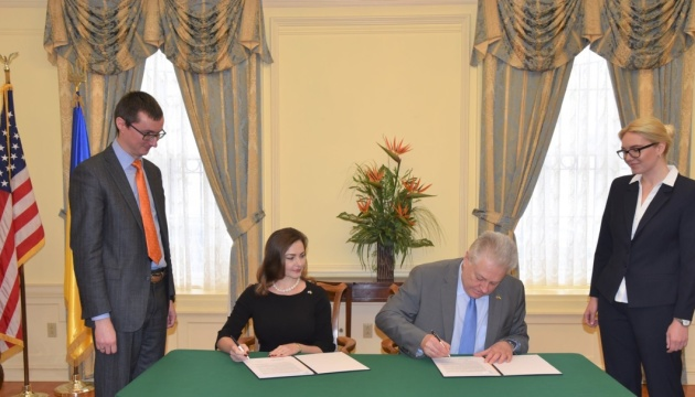В Филадельфии открывается почетное консульство Украины