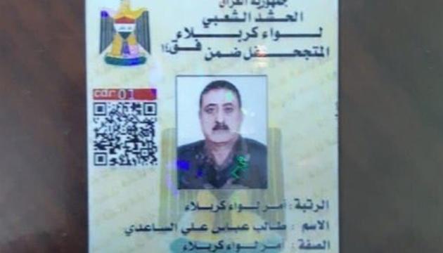 В Іраку невідомі вбили високопоставленого проіранського військового