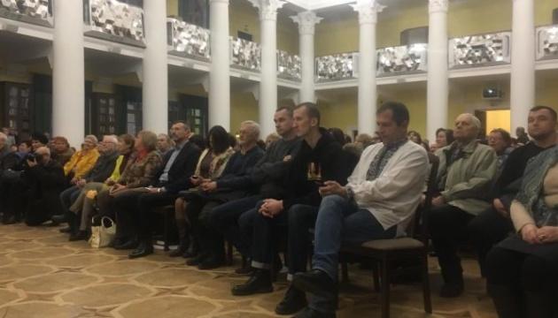 Сенцов, Кольченко та Балух беруть участь у Вечорі різдвяних Василів у День політв'язнів