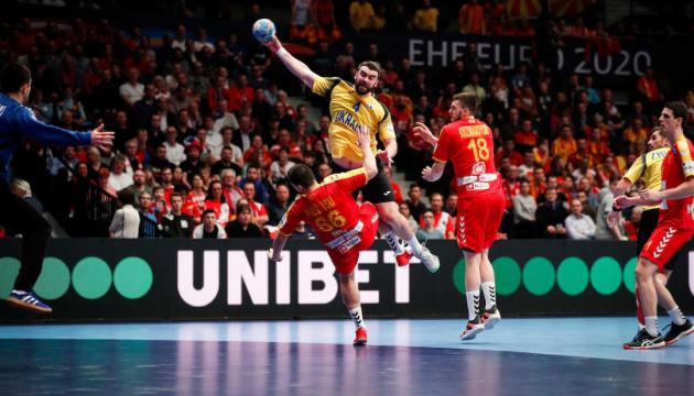 Украина проиграла Австрии на гандбольном Евро-2020