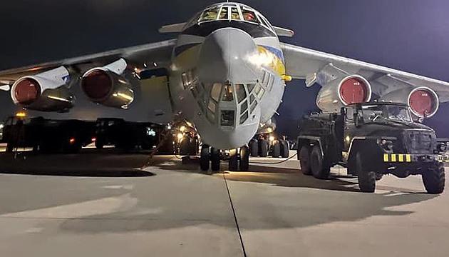 L'avion du ministère de la Défense reviendra d'Iran avec les corps des Ukrainiens tués dans le crash du Boeing