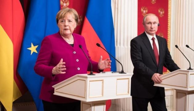 Merkel po spotkaniu z Putinem złożyła oświadczenie w sprawie uregulowania konfliktu w Donbasie