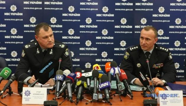 """Следствие не располагает данными о """"большом долге"""" Осмаева и Окуевой - полиция"""