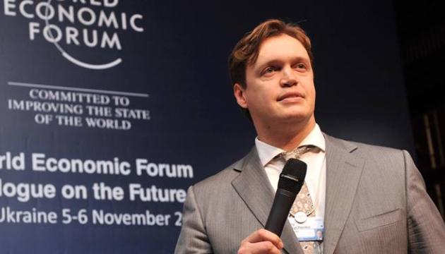 Голова Фонду держмайна представить Україну на форумі в Давосі