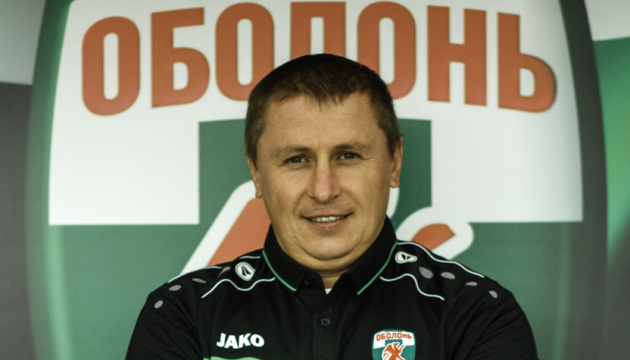 Головним тренером ФК