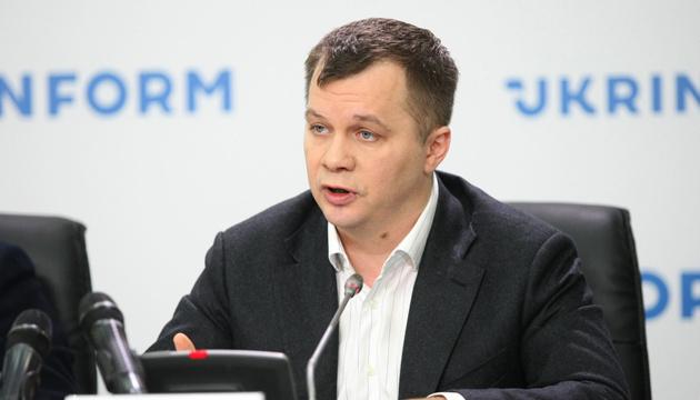 Милованов про зарплати урядовців: Треба знайти баланс
