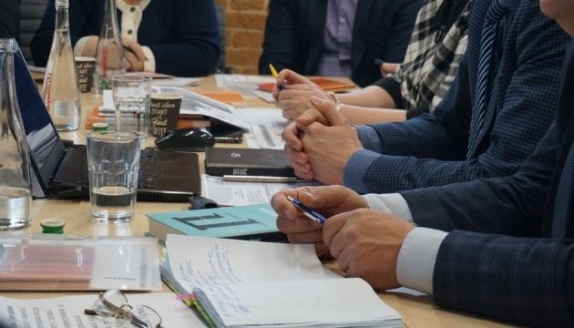 Décentralisation : 1029 collectivités territoriales unies créées en Ukraine