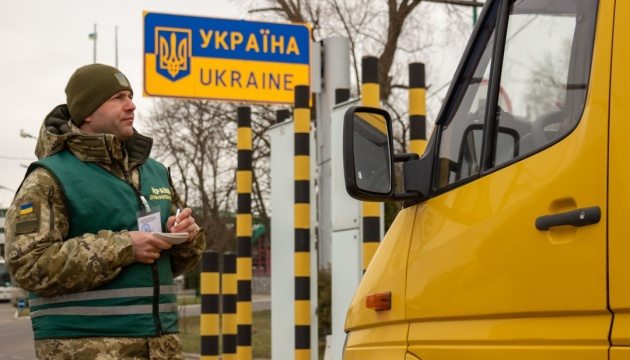 Number of Ukrainians crossing border with Russia decreased in 2019