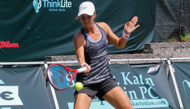 Калініна програла стартовий матч у кваліфікації Australian Open