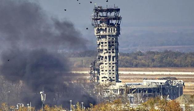 П'ять років тому завершилися бої за Донецький аеропорт, який обороняли 242 дні