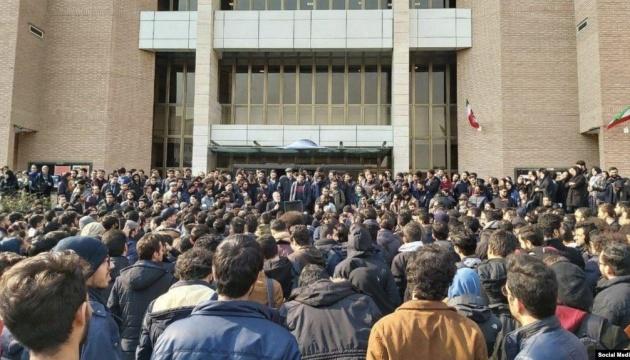 В Ірані тривають протести студентів через збитий літак МАУ