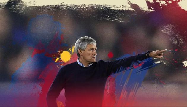"""Барселона"" звільнила Вальверде, команду очолив Сетьєн"