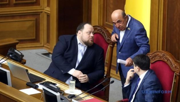 Разумков відкрив ранкову Раду, у залі - 351 депутат