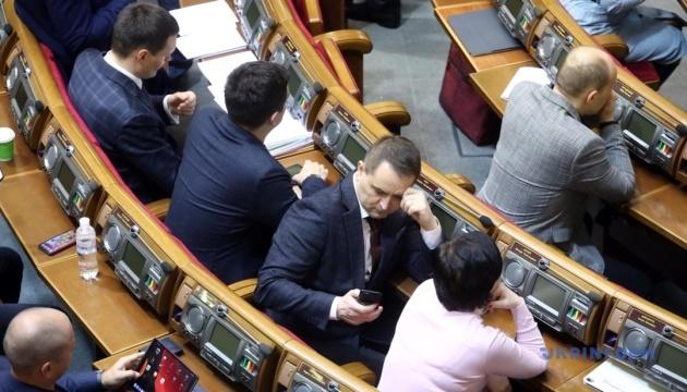 Рада відмовилася повторно розглядати зміни до закону про держслужбу