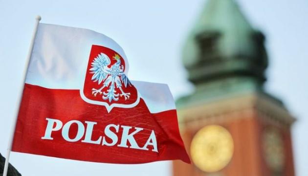 Польща боротиметься за історичну правду - Моравецький