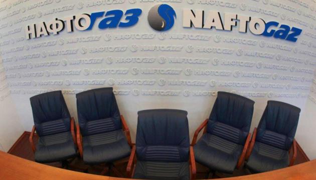 Преміювання топ-менеджерів Нафтогазу: Спростовуючи фейки