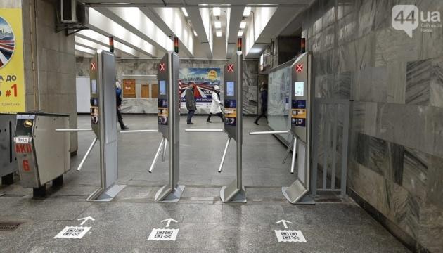 Турнікети під е-квиток цьогоріч встановлять на 15 станціях метро