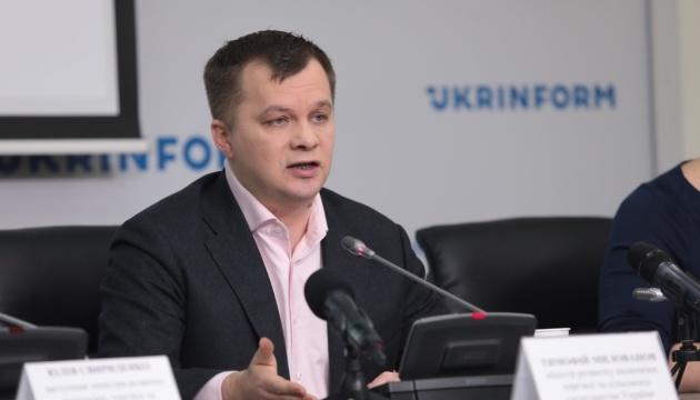 Милованов захищає високі зарплати топ-чиновників і просить розуміння