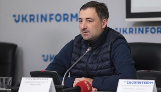 Голова Укрпошти запрошує журналістів обговорити його зарплату і пропонує парі
