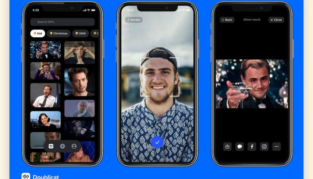 Українці розробили додаток, який замінює обличчя у GIF-анімаціях
