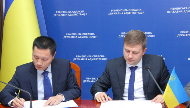 Chinese investors interested in development of Rivne airport