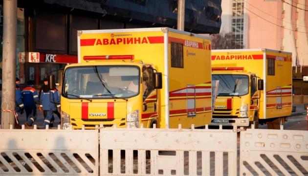У Києві завершили ремонт на місці прориву труби біля Ocean Plaza