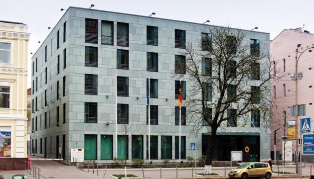 Німецькі депутати відвідали Крим з власної ініціативи - посольство ФРН