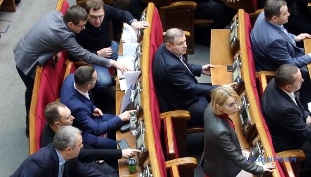 Разумков відкрив Раду, у залі - 310 депутатів