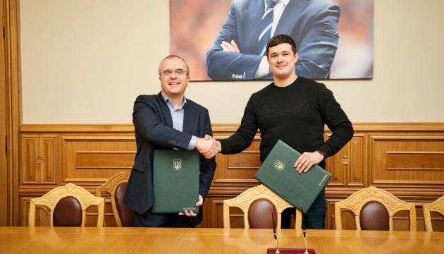 Мінцифри та Київстар підписали меморандум про співпрацю у сфері цифрової грамотності