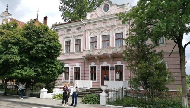 У Дрогобичі визначилися з приміщенням майбутнього центру Франка