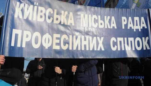 """Профспілки прийшли на Банкову через законопроєкт """"Про працю"""""""