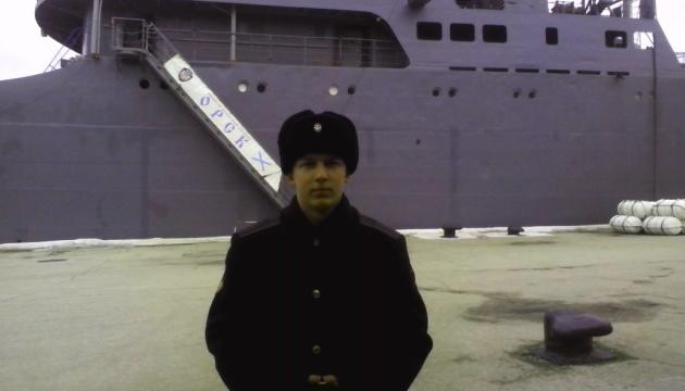InformNapalm привел доказательства участия десантного корабля РФ в захвате Крыма