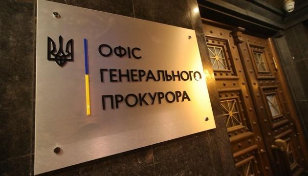 Бывшего руководителя ГПЗКУ подозревают в растрате более 9 миллионов при завышении зарплат
