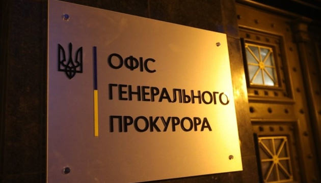 Експрем'єру повідомили про підозру в держзраді за підписання «Харківських угод»