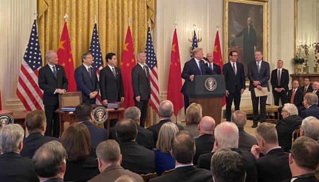 США и Китай пошли на мировую - подписали