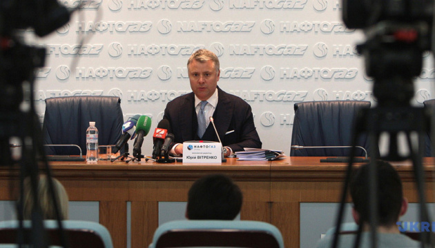 Millionenbetrug: Naftogas-Direktor schätzt Schwarzmarkt für Gas auf $600 Mio.