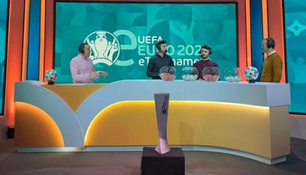 Стали відомі суперники збірної України у відборі Євро-2020 з кіберфутболу