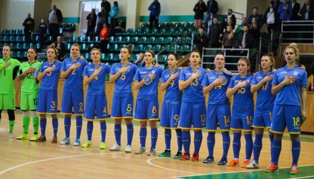 Українки програли італійкам у фіналі футзального турніру у Львові