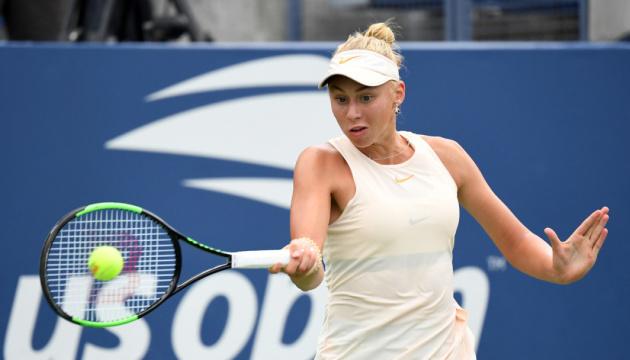 Лопатецька вийшла до другого кола відбору Australian Open-2020