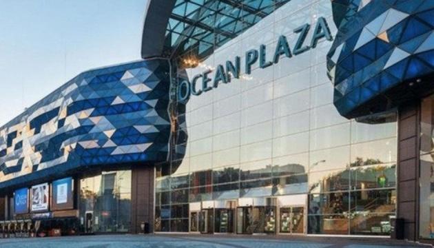 Ocean Plaza возобновляет работу после прорыва теплосети