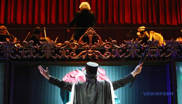 Національна оперета влаштує масштабний театральний інтерактив