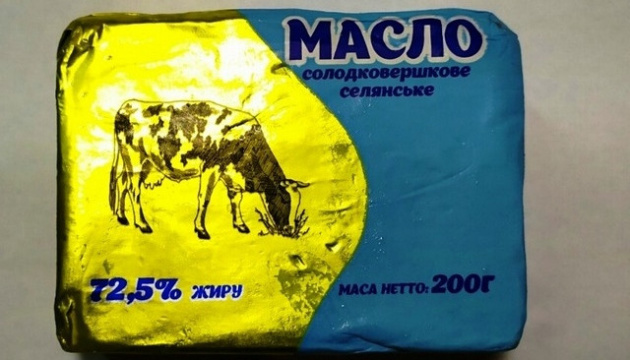 Фальсифіковане масло виявили у смілянських школах