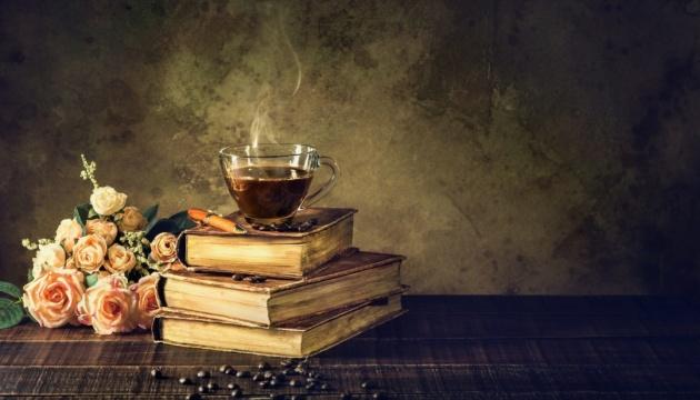 Що почитати: 10 книжок для теплого січня
