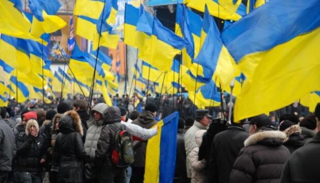 На Вінниччині започаткували всеукраїнський флешмоб до Дня Соборності «Ми – українці!»