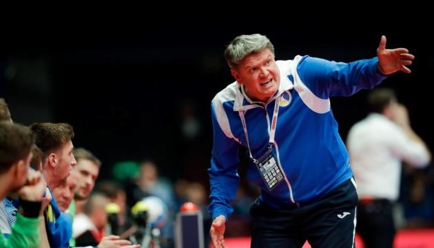 Головний тренер збірної України з гандболу подав у відставку