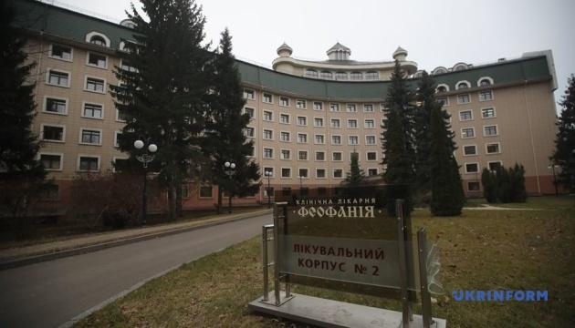 """В """"Феофании"""" остаются 12 освобожденных из плена украинцев"""